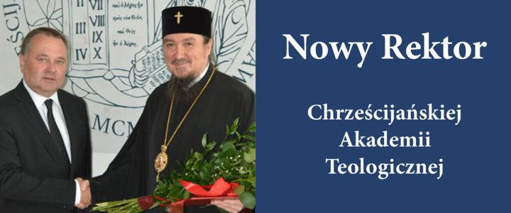 Abp prof. dr hab. Jerzy Pańkowski – nowym Rektorem ChAT